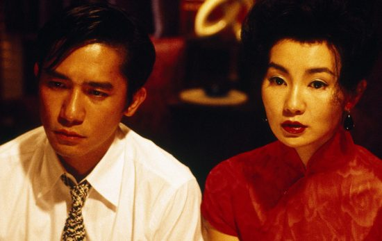 In the Mood For Love st 15 jpg sd highx 60a77b5874636