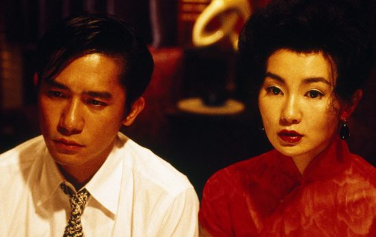 In the Mood For Love st 15 jpg sd highx 60ace9666492e